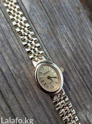 часы из золота в Бишкек