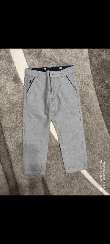 Pantalone za dečake, sve su nove, nemaju etiketu,nisu nošene, oprane