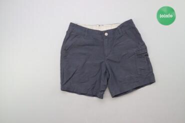 Жіночі шорти однотонні Columbia р. XS    Довжина: 35 см Напівобхват та