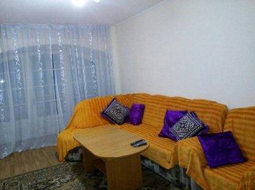 Сдаю 2 ком кв,сутки  ,ночь  , Первые 2 часа  последущий   в Бишкек