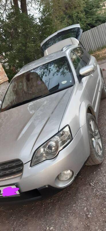 Subaru Outback 2.5 л. 2005