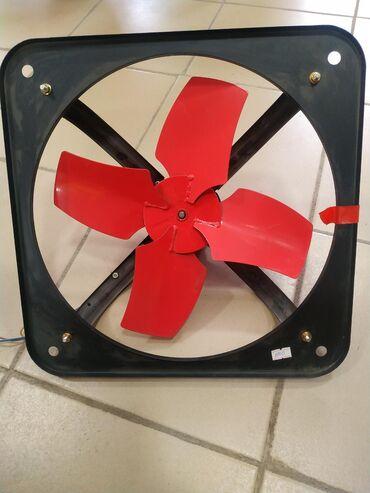 Климатическое оборудование в Кыргызстан: Вентиляторы. 220v 380v в наличии. Гарантия на 1 год. Магазин
