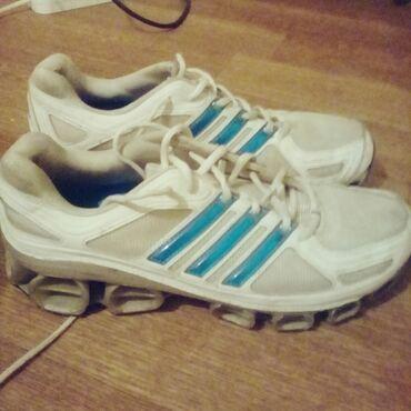 Кроссовки и спортивная обувь - Кок-Ой: Ботас спортивный в отличном состоянии Adidas продам