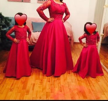 Личные вещи в Далимамедли: Платье Вечернее American Legend XL