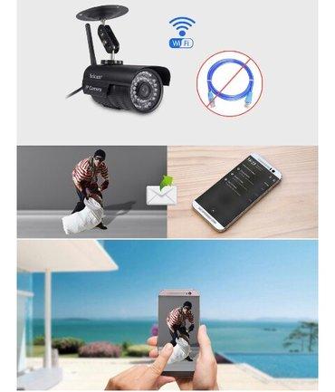 Bakı şəhərində Wi - fi näzarät kameralarl