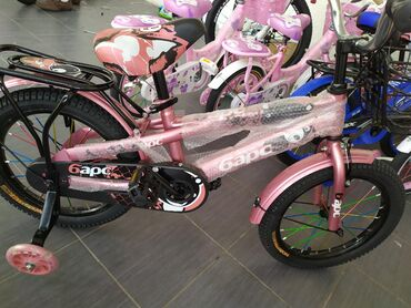 """велосипед-детский-5-лет-купить в Кыргызстан: Детские велосипеды """"Барс""""- от 4 до 6 лет;- размер колес 16;- в"""