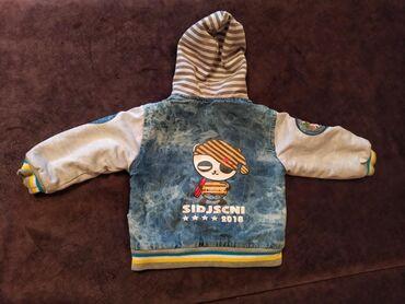 Куртка детская на 1-2 года