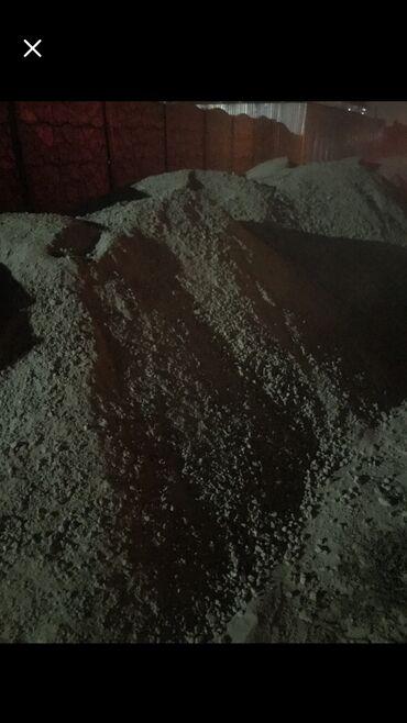 туз в Кыргызстан: Соль техническая