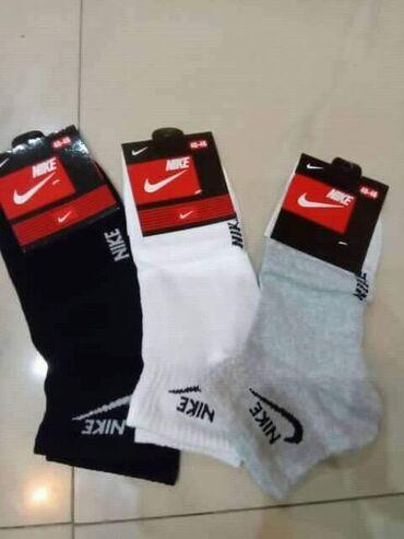 Čarape  280din