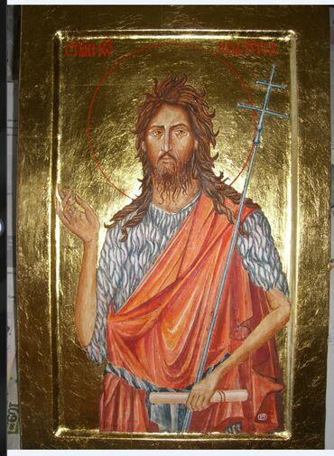 Kuća i bašta | Bajina Basta: Ikona sv. Jovan. Naslikana na lipovoj dasci sa prirodnim pigmentima i