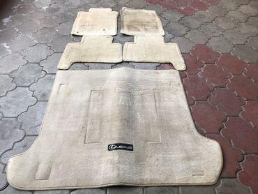 �������������� 470 �� �������������� в Кыргызстан: Оригинальные коврики на салон и багажник. GX-470 бежевого цвета