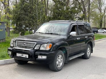 Lexus LX 4.7 л. 1999