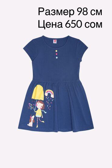 платье на лето в Кыргызстан: Маленькое стильное синее платье на лето
