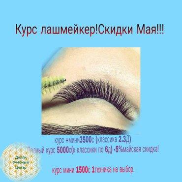ad-image-45590958