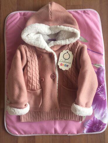 кокон для новорожденных бишкек in Кыргызстан   ДРУГИЕ ДЕТСКИЕ ВЕЩИ: Вещи для новорождённых и детские вещи
