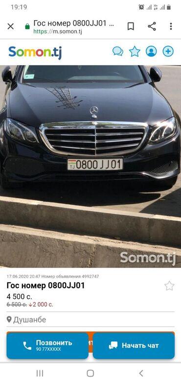Автомобили в Душанбе: Mercedes-Benz GLK-class 1.4 л. 2019 | 22222222 км