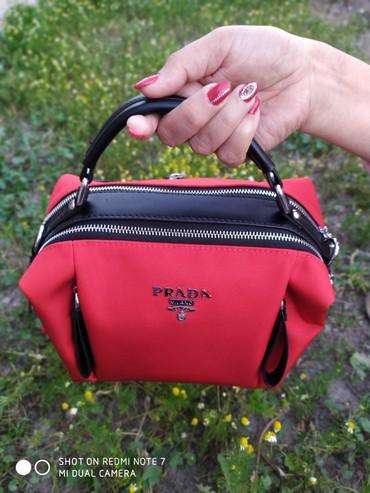 рубашка prada в Кыргызстан: Женская сумка от PRADA -стиль и качество