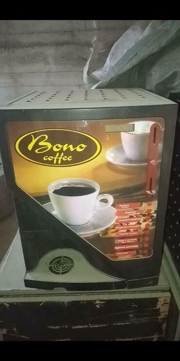 Очень СРОЧНО!!! Продаются кофейные автоматы, производство Италия.В отл