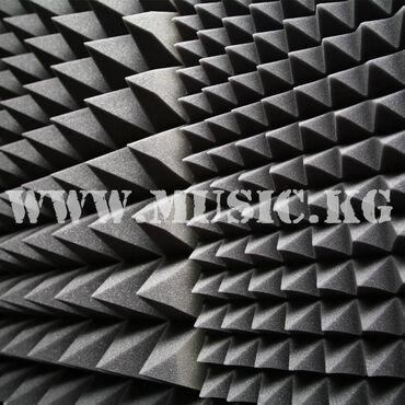 Студийные микрофоны - Кыргызстан: Акустический поролон «пирамида 30». Активно используется в виде