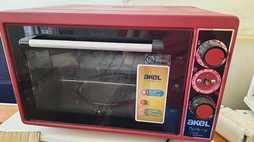 357 объявлений: Продаю духовку, в отличном состоянии, не хватает только одного