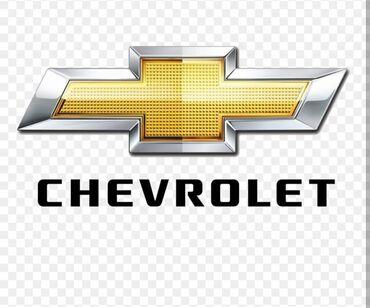 cunqarik satisi - Azərbaycan: Chevrolet ucun her nov ehtiyat hiselernin satişi