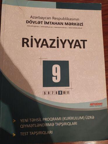 İdman və hobbi - Şirvan: Kitab, jurnal, CD, DVD