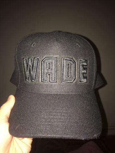 Продаю новую кепку Wade Lining!
