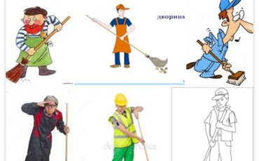 Требуется дворник в частную собственность. Обязанности чисто убрать .Т в Бишкек