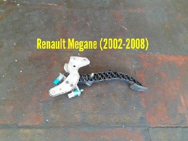 оригинальные запчасти renault - Azərbaycan: Renault Megane Mufta Pedalı