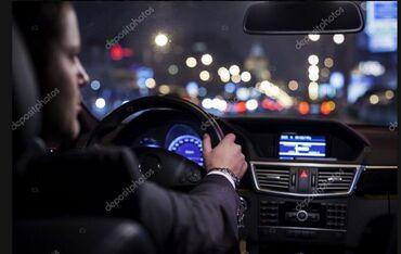 Ищу работу водителя