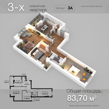 Продается квартира: 3 комнаты, 83 кв. м