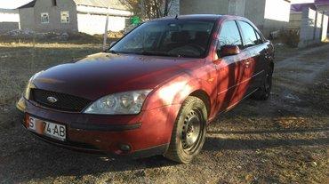 продаю авто в хорошем состоянии в Бишкек