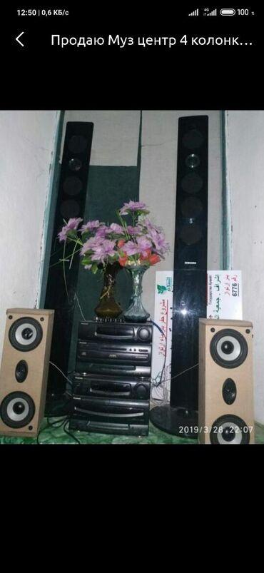Динамики и музыкальные центры в Араван: Продаю муз сентр и колонки отличном состояние