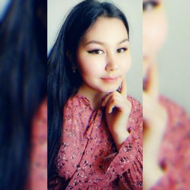 Ищу работу 18 жаштамын ПК курсун бутком в Кызыл-Кия