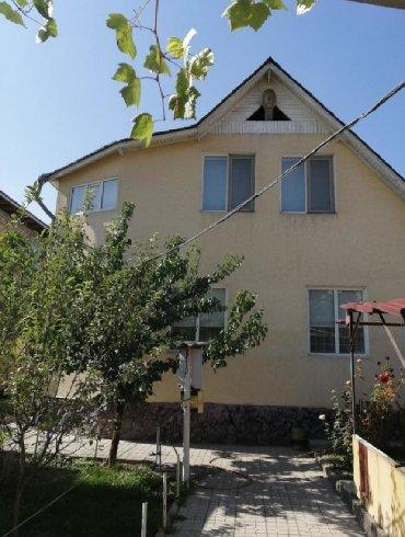 Продам Дом 180 кв. м, 7 комнат