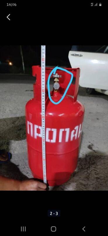 продажа квартири подол в Кыргызстан: Продаю новый газ баллон!!! ( 27 литр ) А также есть комплектующие