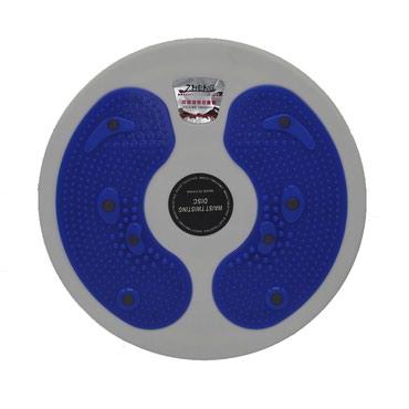 hard disc - Azərbaycan: Twister disc