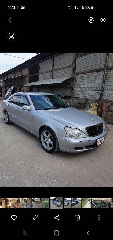 Mercedes-Benz 220 3.7 л. 2005 | 152000 км