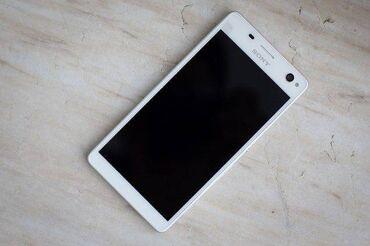 Мобильные телефоны и аксессуары - Азербайджан: Sony Xperia C4 Dual   Белый   Б/у   Сенсорный