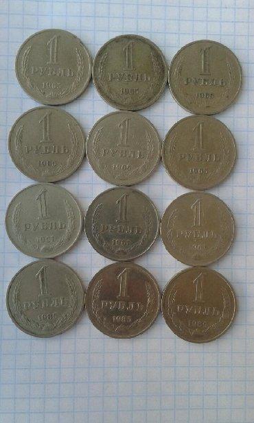 Монеты - Азербайджан: Denesi 5 m