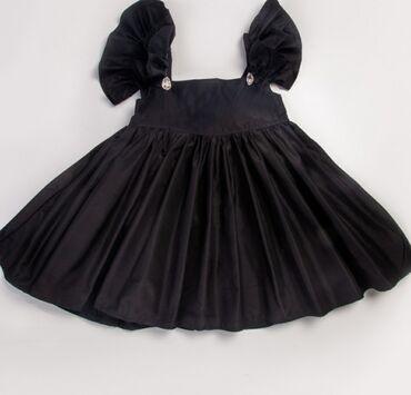Ninia haljina 12 vel