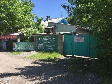 Продам - Бишкек: Продам Дом 80 кв. м, 3 комнаты
