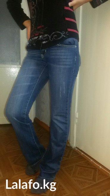 зауженные джинсы для мужчин в Кыргызстан: НОВЫЕ турецкие джинсы d&g,прямые-НЕ зауженные, размер 27