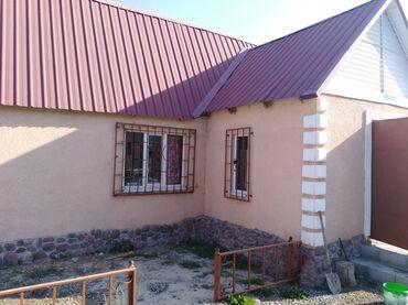 жар в Кыргызстан: Продам Дом 35 кв. м, 3 комнаты