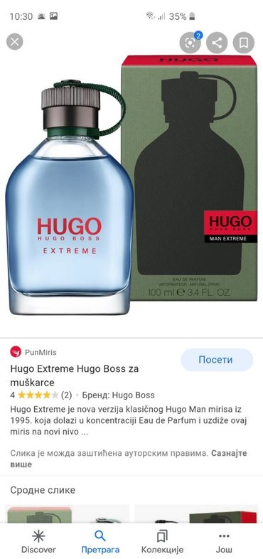 Hugo boss man 75ml,3000din