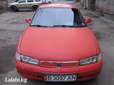 продаю мазда кронос 626 или меняю! 1994г. в. об. 2. 0 акпп ( автомат в Бишкек - фото 5