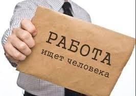 Требуется помощник зав склада в в Бишкек