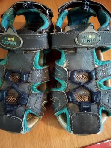 """Обувь для мальчика, хорошее качество, фирма """"Царевич"""", размер 26"""
