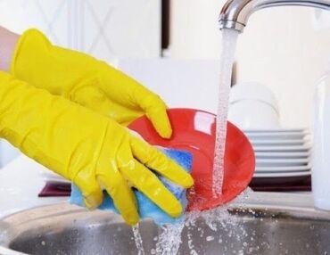 Посудомойки. Без опыта. Сменный график