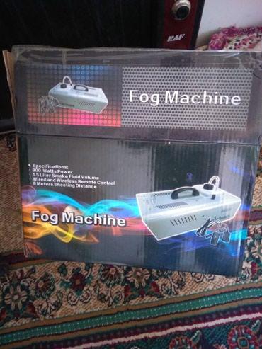 Аппарат для сухого тумана в Бишкек